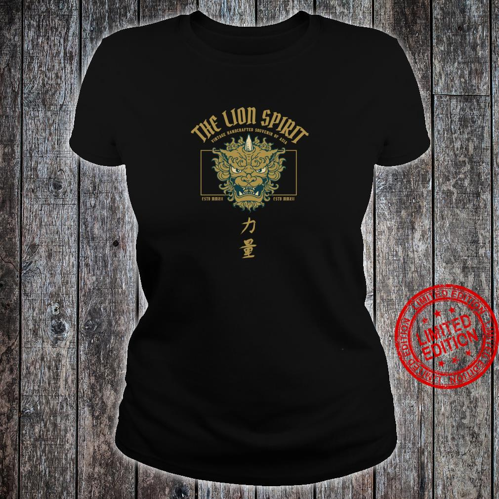 The lion spirit, Asian shi shi lion temple mask with kanji Shirt ladies tee